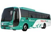 成田空港~東京駅間に格安高速バス-LCC就航に合わせ「東京シャトル」