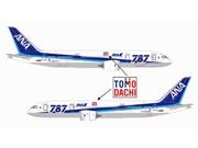 ANAが日米友好強化活動とスポンサー契約-ラッピング機運航も