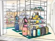 羽田空港に大人向けトラベルグッズ店「ミレスト」-夏までの期間限定で