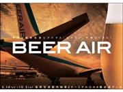 福岡空港ビアガーデン「BEER AIR」-展望デッキで航空機間近に