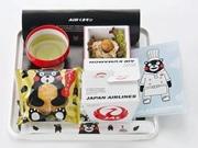JAL機内食に「AIRくまモン」-AIRシリーズ第9弾、熊本グルメアレンジ