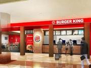 関空に国内空港初「バーガーキング」-第2ターミナル旅客向けに24時間営業