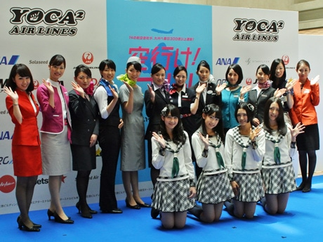 羽田空港で「よかよかエアラインズ」企画キックオフイベント-HKT48も応援