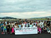 福岡空港で未明の「ランウェイウオーク」-38人が一番機運航前の滑走路を歩く