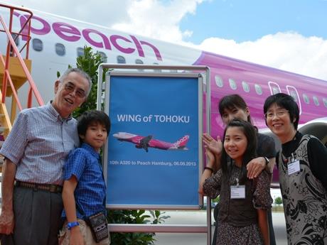 Peach10号機は「WING of TOHOKU」-ハンブルグで発表セレモニー