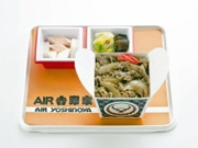 JAL機内食に「空飛ぶ牛丼」再び-「AIRシリーズ」第10弾