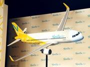バニラエア、内外4路線に就航へ-機体・制服デザインも発表