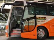 リムジンバスに新型車両-座席ピッチ拡大、大型窓などで快適性向上