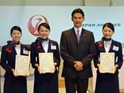 JALが空港スタッフのサービスコンテスト-4500人からNo.1決める