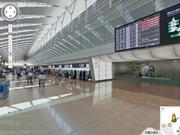グーグルマップに国内5空港のパノラマ画像-空港内「ストリートビュー」に追加