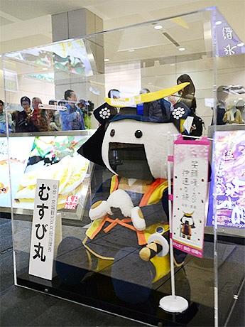仙台空港のターンテーブルに「むすび丸」-GWに合わせて登場