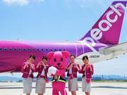 Peach機内でプリペイドSIMカード販売-訪日外国人旅行者向け、関空到着国際線