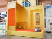 関西空港に「豊臣秀吉の黄金の茶室」-大坂の陣400年記念