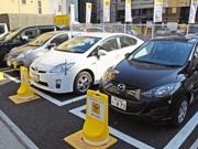 関空・伊丹でカーシェアリングサービス-初の空港乗り捨ても