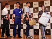 羽田をロボット化空港のモデルに 作業者支援スーツなど次世代型を本格導入