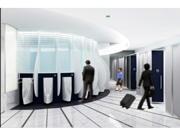 成田空港のトイレがユニバーサルデザインに 全148カ所刷新、和式便器撤廃も