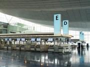 羽田空港国際線発着枠増加で6,500億円の経済波及効果 国交省試算