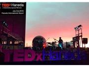 羽田でカンファレンスイベント「TEDx」 JAL協賛でプロジェクションマッピングも