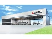 北九州空港にMRJ格納庫 2017年1月完成、試験飛行拠点に
