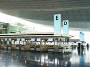 羽田空港と金浦空港が介助サービスで連携 2018年冬季五輪・パラ大会控え