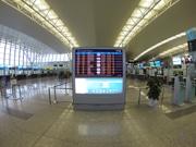 ベトナム航空がハッキング被害 空港手続き・フライト情報など混乱