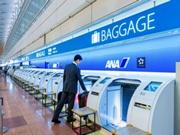 ANA出発カウンターにグッドデザイン賞 羽田空港国内線第2旅客ターミナル