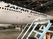 航空機整備機材の位置情報管理にIoTデバイス JALが羽田空港で実証実験