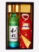 羽田・成田免税店に着物ボトルカバー付き日本酒 東京の地酒「金婚 純米吟醸 和想」