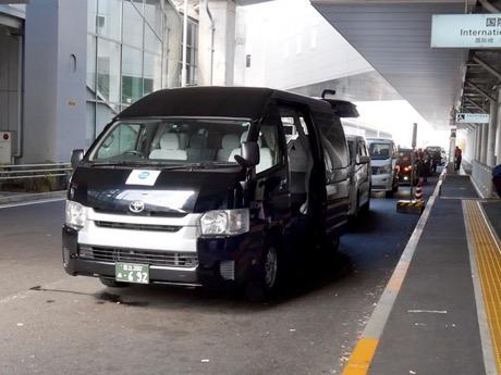 羽田・成田空港と都心結ぶ乗り合いシャトルバン 予約専用で深夜・早朝便に対応