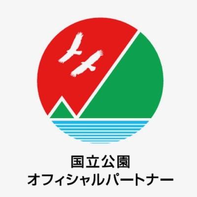 羽田空港ターミナル、国立公園のオフィシャルパートナーに
