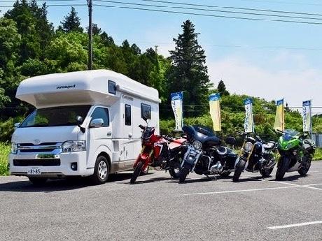 成田空港エリアに「キャンピングカーレンタル」 バイクとの「6輪」レンタル提案