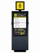 成田ターミナル連絡バスにデジタルサイネージ 乗降場にリアルタイム運行情報