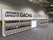 福岡空港にガチャ自販機 タカラトミーの4つ目の「空港ガチャ」展開