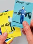 羽田空港ブランドプロジェクトに国際デザイン賞 空間コミュニケーションで2年連続