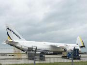 北九州空港に世界最大級輸送機「アントノフ」 米・固定翼無人機「ガーディアン」運ぶ
