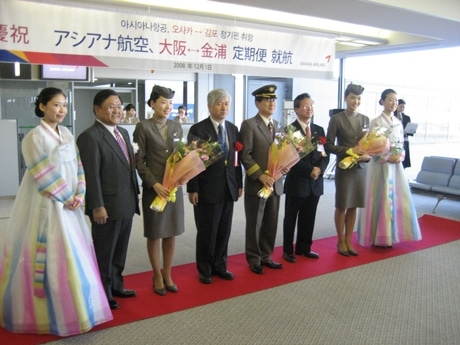 2 Korean Airlines Operating on New Route from Kansai Int'l to Gimpo (Seoul)