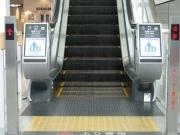 Safety Messages on Kitakyushu Airport Escalator Digital Signage