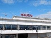 Integration of Roundtrip Fares on ANA from Haneda to 3 Hokuriku Airports