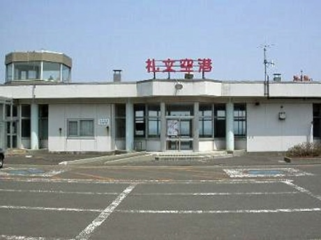 Rebun, Japan's Northernmost Airport, to Close - Permission Granted by MLIT