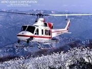 Heli-Shuttle between New Chitose Airport and Niseko