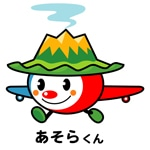New Mascot at Aso Kumamoto Airport for Tourism Campaigns