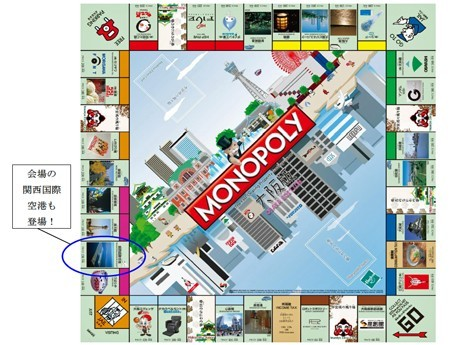 Japan National Monopoly Championship at Kansai Int'l - Osaka Edition Used at First Airport Tournament