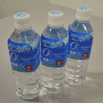 2nd Original Narita Airport Mineral Water, Kusui Sanso In, on Sale