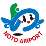 Forestation around Noto Airport - ANA Group Environmental Contribution Activities