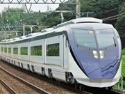 "Name for Narita New Rapid Railway ""Narita Sky Access"" - New Skyliner to Run Soon"