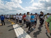 Unique Marathon on Runway in Japan to be Held Again This Year at Hagi Iwami Airport