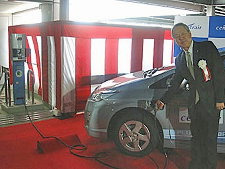 EV Charging Station at Chubu International Airport - First at a Japanese Airport
