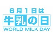 Free In-Flight Milk Service on SNA and Air Do - Milk Day Promotion
