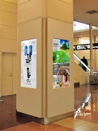 Installation of 10 Screens of Commercial Digital Signage at Haneda Airport - Operating Starting in August
