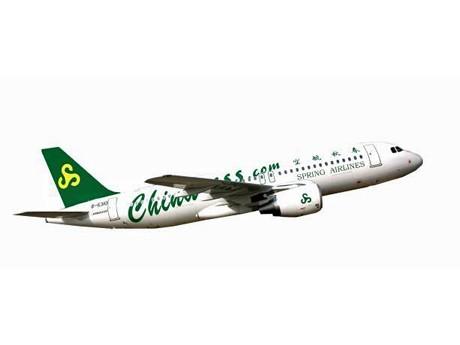 Temporary Charter Flights to Ibaraki Airport from Shanghai - Regular Flights to Come